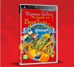 Τζερόνιμο Στίλτον: Επιστροφή στο Βασίλειο της Φαντασίας - Το Βιντεοπαιχνίδι