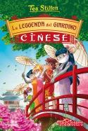 La leggenda del giardino cinese