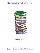 Giuly G.G. - Il giornalino del libro - ⭐
