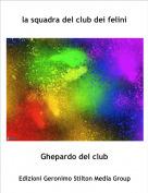 Ghepardo del club - la squadra del club dei felini