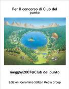 megghy2007@Club del punto - Per il concorso di Club del punto