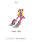 Kalea 2009 - io