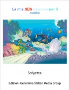 Sofyetta - La mia NON passione per il nuoto