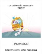 grovierina2003 - un mistero in vacanza in eggitto