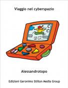 Alessandrotopo - Viaggio nel cyberspazio