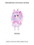 Anime - Ganadores concurso revista