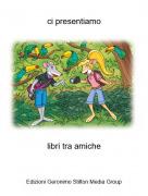 libri tra amiche - ci presentiamo