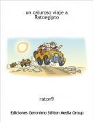 raton9 - un caluroso viaje a Ratoegipto
