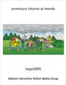 toppi2005 - avventura intorno al mondo