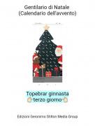 Topebrar ginnasta👉🏻terzo giorno👈🏻 - Gentilario di Natale (Calendario dell'avvento)