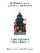 Topebrar ginnasta 👉🏻quarto giorno 👈🏻 - Gentilario di Natale (Calendario dell'avvento)