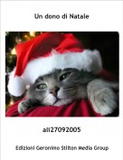 ali27092005 - Un dono di Natale