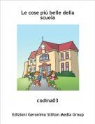 codina03 - Le cose più belle della scuola