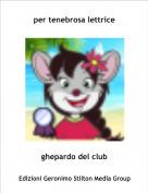 ghepardo del club - per tenebrosa lettrice