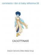 CACIOTTINA55 - commento i libri di baby stiltonina 08