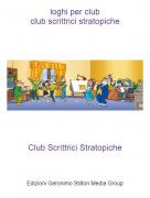 Club Scrittrici Stratopiche - loghi per clubclub scrittrici stratopiche