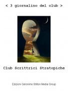 Club Scrittrici Stratopiche - < 3 giornalino del club >