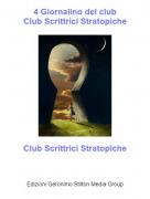 Club Scrittrici Stratopiche - 4 Giornalino del clubClub Scrittrici Stratopiche