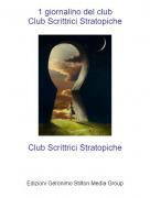 Club Scrittrici Stratopiche - 1 giornalino del clubClub Scrittrici Stratopiche