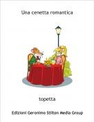 topetta - Una cenetta romantica