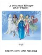 Kry!! - Le principesse del Regno della Fantasia!!!