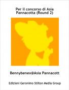 Bennybenex@Asia Pannacott - Per il concorso di Asia Pannacotta (Round 2)