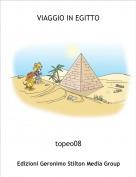 topeo08 - VIAGGIO IN EGITTO
