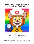 Ghepardo del club - #libro per chi non è entrato nel club per TopEva06