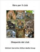 Ghepardo del club - libro per il club