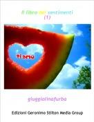 giuggiolinafurba - Il libro dei sentimenti(1)